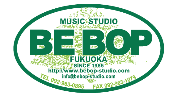 music studio bebop